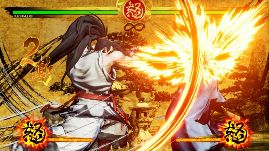 Samurai Showdown- Power Gaming Network