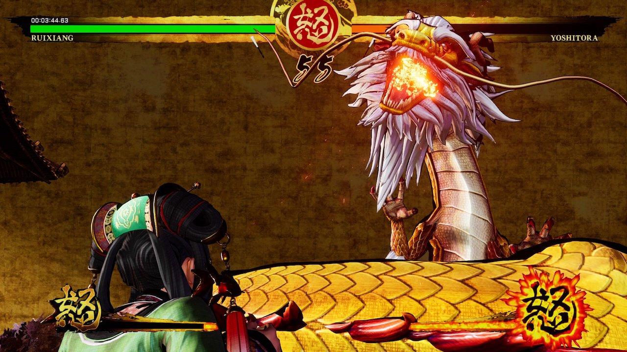 Samurai Shodown Dragon